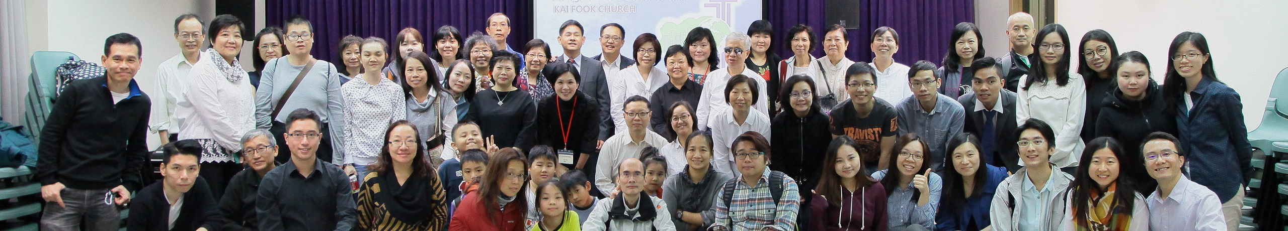 inner-banner-kfc-group-photo.jpg